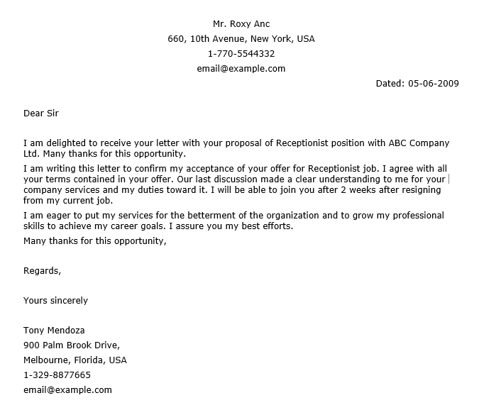 Sample Confirmation Letter