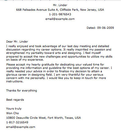 Sample referral letters smart letters thank you letter to referrer for textile jobs expocarfo Gallery